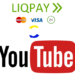 LiqPay перебрасывает на youtube